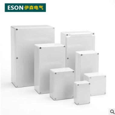 伊森120*120*90mm塑料防水接线盒 仪表外壳 监控防水盒 室外安防
