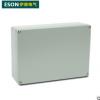 防水铝盒 265*185*75 铸铝防水盒 铝接线盒 电缆接线盒 铝合金盒