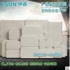 伊森F系列塑料电池盒户外监控外壳PCB盒接线端子盒通用防水接线盒