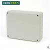 伊森255*200*80塑料防水盒 分线盒 接线盒 塑料盒 监控电源防水盒