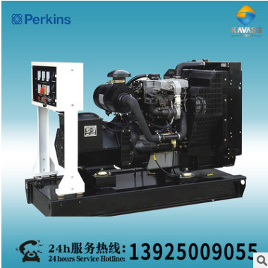 30KVA帕金斯柴油发电机组 24kw静音Perkins纯铜无刷发电机厂家