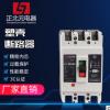 厂家直供量大从优性能稳定断路器漏电保护开关BYM1-63L塑壳断路器