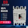 厂家直销规格齐全性能稳定断路器漏电保护开关BYM1系列塑壳断路器