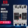 厂家供应量大从优性能稳定断路器漏电保护开关BYM1系列塑壳断路器