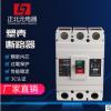 厂家直供空气开关塑壳断路器漏电保护开关BYM1-630L塑壳断路器