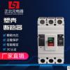 厂家供应塑壳断路器漏电保护开关空气开关BYM1-400L塑壳断路器