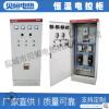 厂家销售自控各种变频恒温控制柜控制泵切换控制可定制量大从优