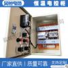 各种智能温度控制器数显恒温控制箱导热油炉温控箱厂家供应