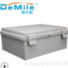 厂家供应铰链型防水控制箱 防水配电箱不锈钢铰链型防水密封箱