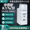 高压开关柜KYN28-12中置柜10KV成套电气设备配电柜厂家直销