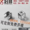 PCB 焊接端子 四脚U型端子座端子台带补强厂家直销定做开发YB-403
