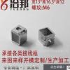 乐清厂家 直销 单孔方形接线框 接线端子压线框 铜铁柱头 YB-601