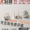 厂家直销专业非标焊接端子开发定做 端子台 端子座翻孔M4 YB-415