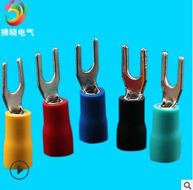FXLUCK叉形预绝缘端子SV2-4 U型接线鼻子 欧式快速连接端头冷压