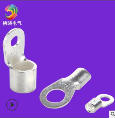 圆形冷压接线裸端头OT6-5压着不锈钢O型线耳接线端子