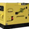全柴带吊环柴油发电机组 GF2-10KW 水冷10kw柴油发电机组
