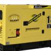 厂家直销DG8500SE 海润A款静音6.5KW单相柴油发电机组 散热效果好