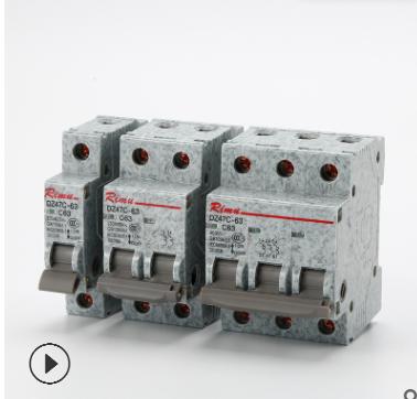 日木电气NJC8热固性大理石外壳小型断路器,空气开关,C45开关