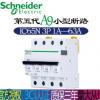 施耐德断路器Acti9空气开关系列ic65n小型断路器一站式4P C1A~63A