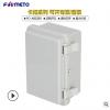 KG户外防水盒ABS塑料电气接线盒100*150*70搭扣配电控制盒现货