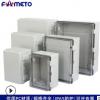户外防水插座箱壁挂式电源配电箱PC塑料电气翻盖控制箱工控箱MT