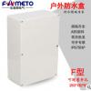 户外电气防水接线盒ABS塑料电缆接线盒263*182*95端子分线盒现货
