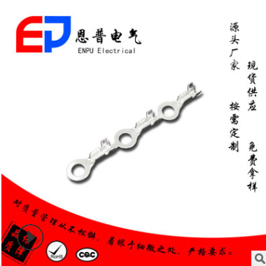 恩普电气JEP 现货直销 接线端子 4.2-5.2接地片 地环 连带 DJ4311