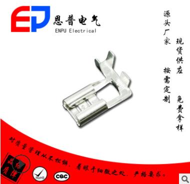 恩普电气JEP 接线端子 250弯头插簧 现货 散装20包免邮 DJ6211