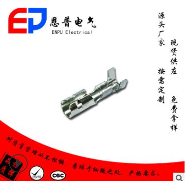 恩普电气JEP 直销 接线端子 1.8-4.5子弹头 母端插座端子 DJ221