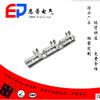 恩普电气 JEP 现货 接线端子 250弯头插簧 直连6卷免邮 DJ6211