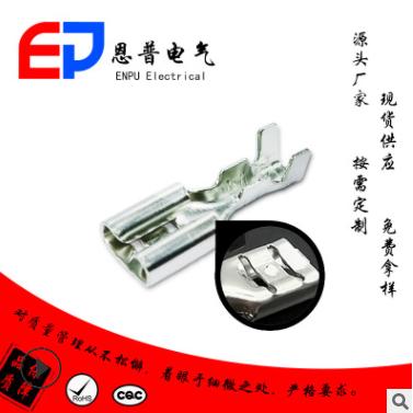 恩普电气 JEP 现货 接线端子 250插簧 散装20包免邮 DJ622-D6.3B