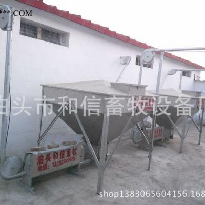 自动化养猪设备 定位栏自动料线 自动喂料设备 料线配件生产