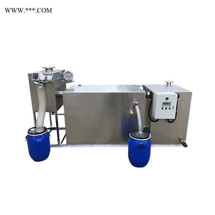 一体化油水分离装置自动化隔油池