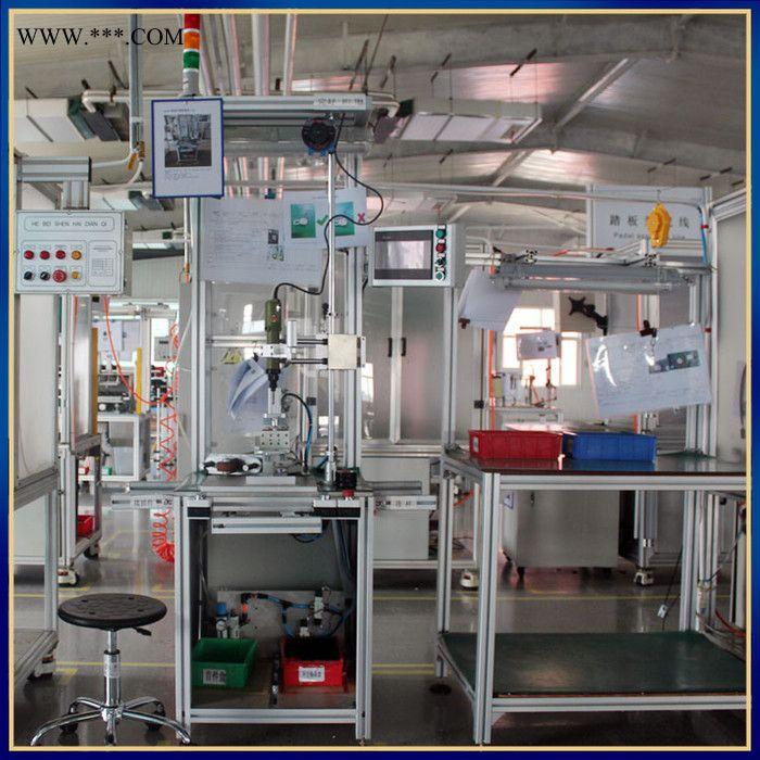 非标非标自动化组装机厂家 厂家标配