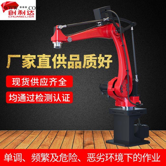 伯朗特机器人焊接机器人搬运机器人六轴机器人冲压机械手产地货源上下料冲压机器人手臂工业机器人本体