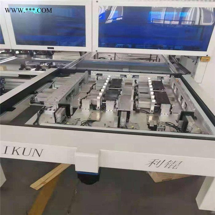 自动化木工机械 利锟牌木托盘自动化生产线生产厂家