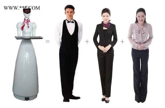 女神送餐机器人,女神送餐机器人价格,女神送餐机器人**,质量保证