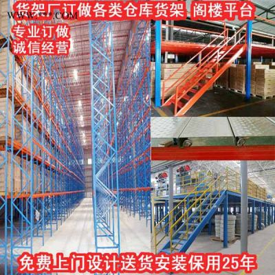 仓储货架郑州货架自动化立体货架