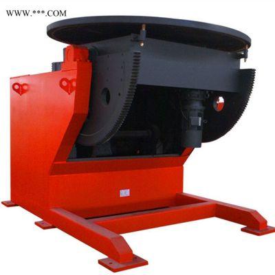 10吨自动化焊接变位机 品质 专业为您设计制造 放心使用 10吨自动化焊接变位机