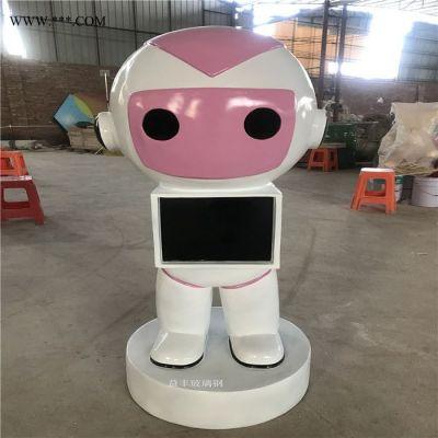 智能机器人外壳雕塑餐厅送餐玻璃钢机器人雕塑