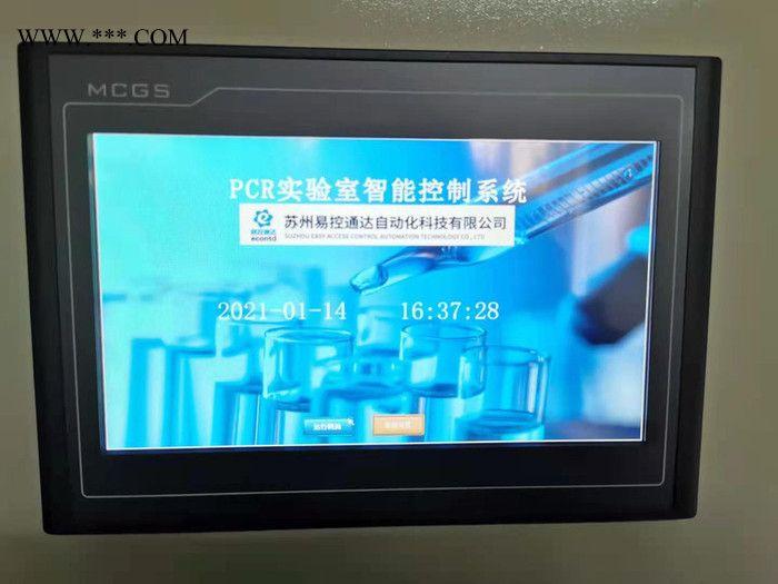 浙江衢州空调自动化控制系统