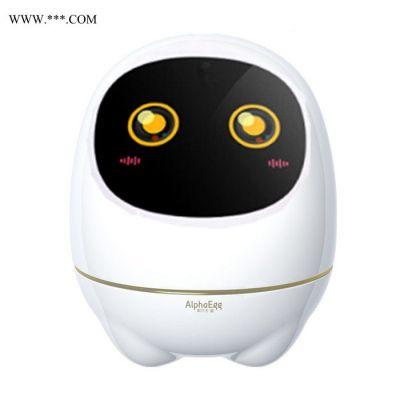 科大讯飞机器人阿尔法蛋大蛋智能教育陪伴学习机器人