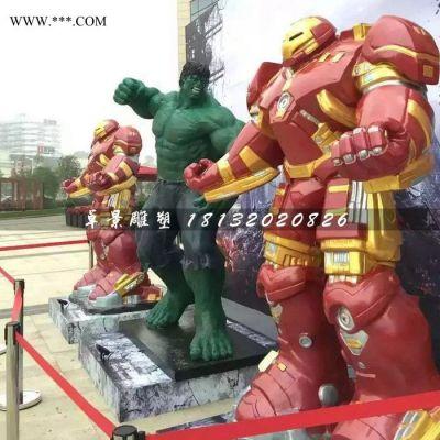 玻璃钢机器人雕塑 玻璃钢机器人雕塑
