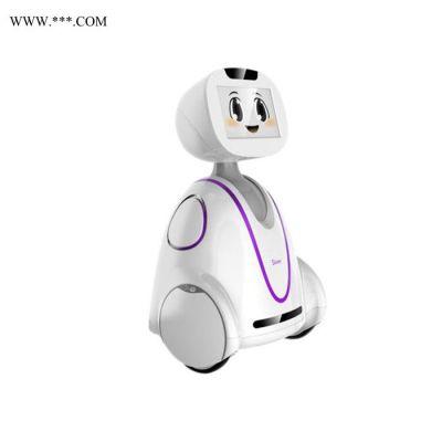 思依暄小暄机器人一号家庭教育陪伴机器人学习机器人