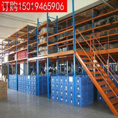 惠州货架梅州货架厂自动化立体货架