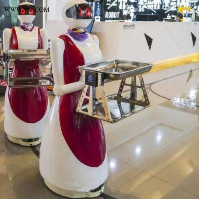 智能送菜机器人