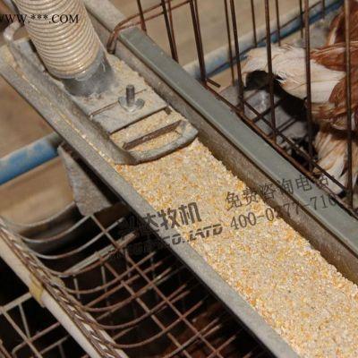 匀料器 蛋鸡自动喂料机专用 自动化养鸡设备直销 7cm宽
