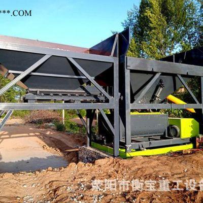茂名全自动化配料一体机农村修路用陕北重工机械