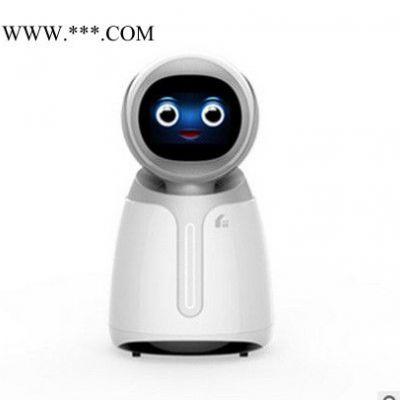 寒武纪小武机器人全自主教育机器人陪伴互动学习机