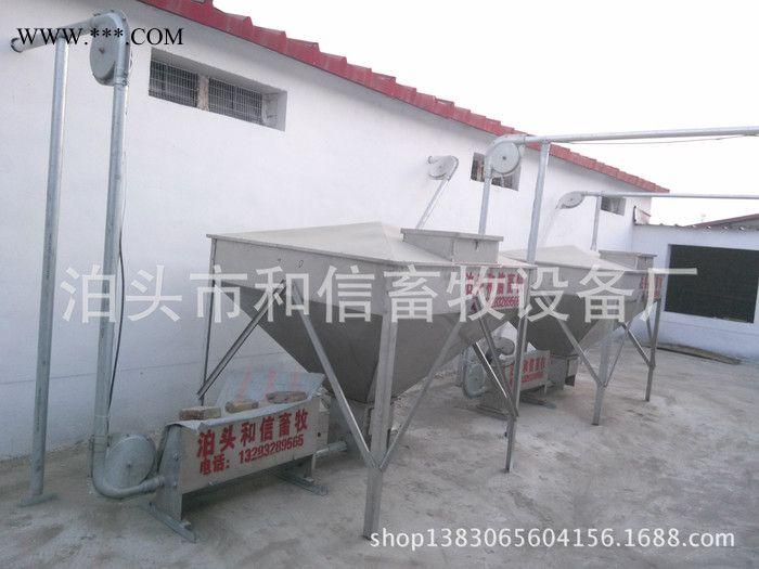 养猪设备自动化猪场设备大全自动料线输送设备自动化设备设计